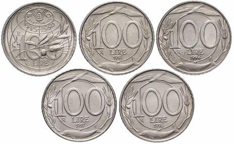 купить Италия набор из 5 монет 1993-1997
