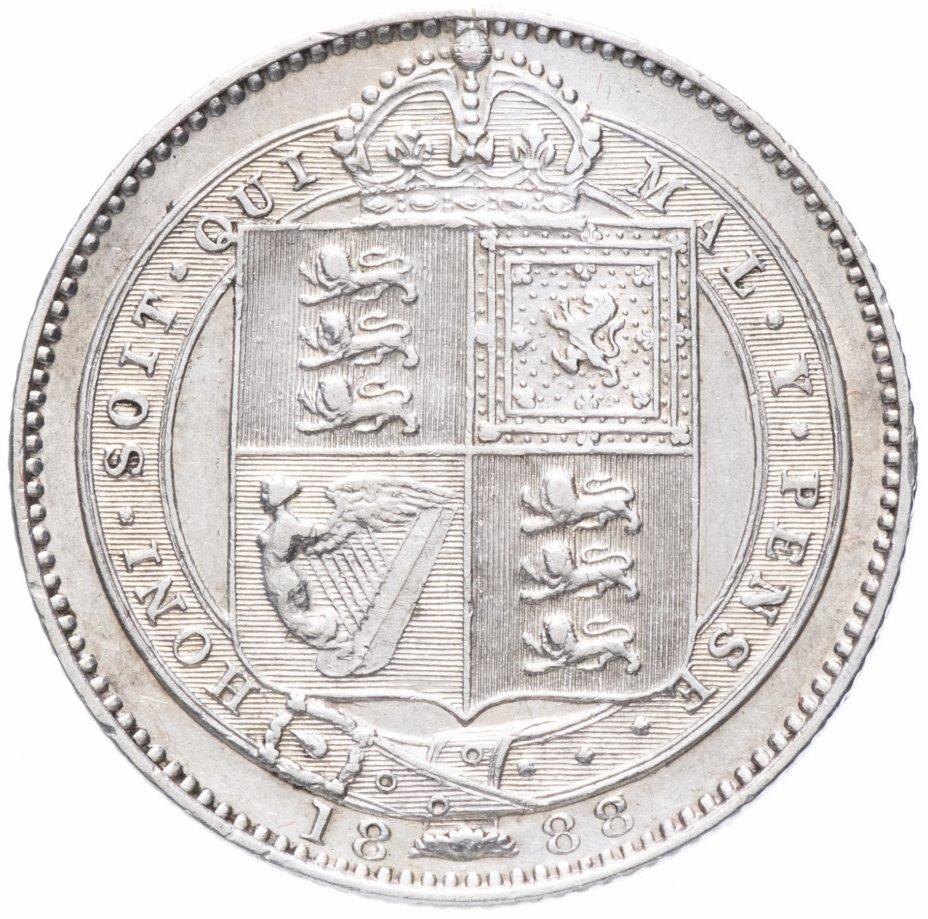 купить Великобритания 1 шиллинг (shilling) 1888