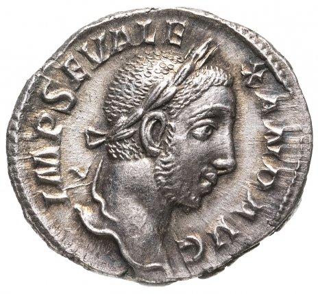 купить Римская империя, Александр Север, 222-235 годы, Денарий. (Абунданция) персонификация Изобилия