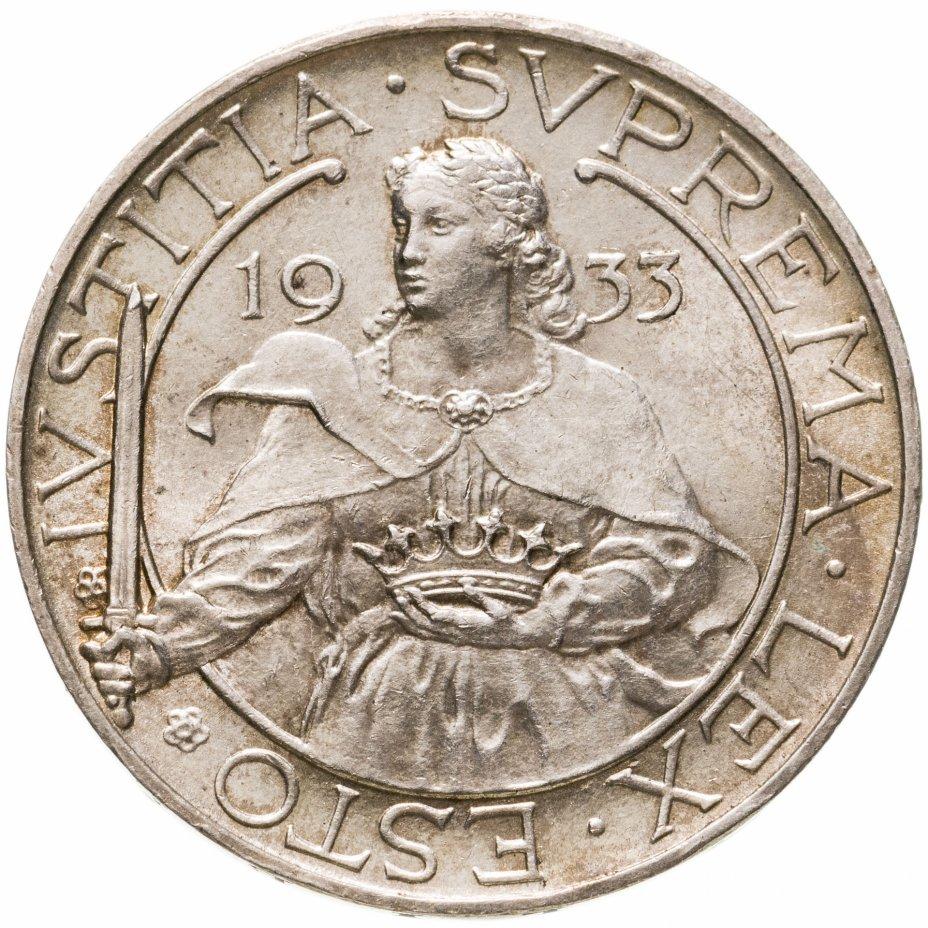 купить Сан-Марино 10 лир (lire) 1933
