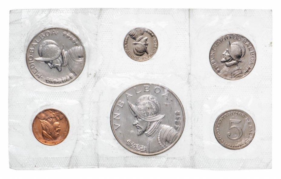 купить Панама набор 6 монет в запайке 1967