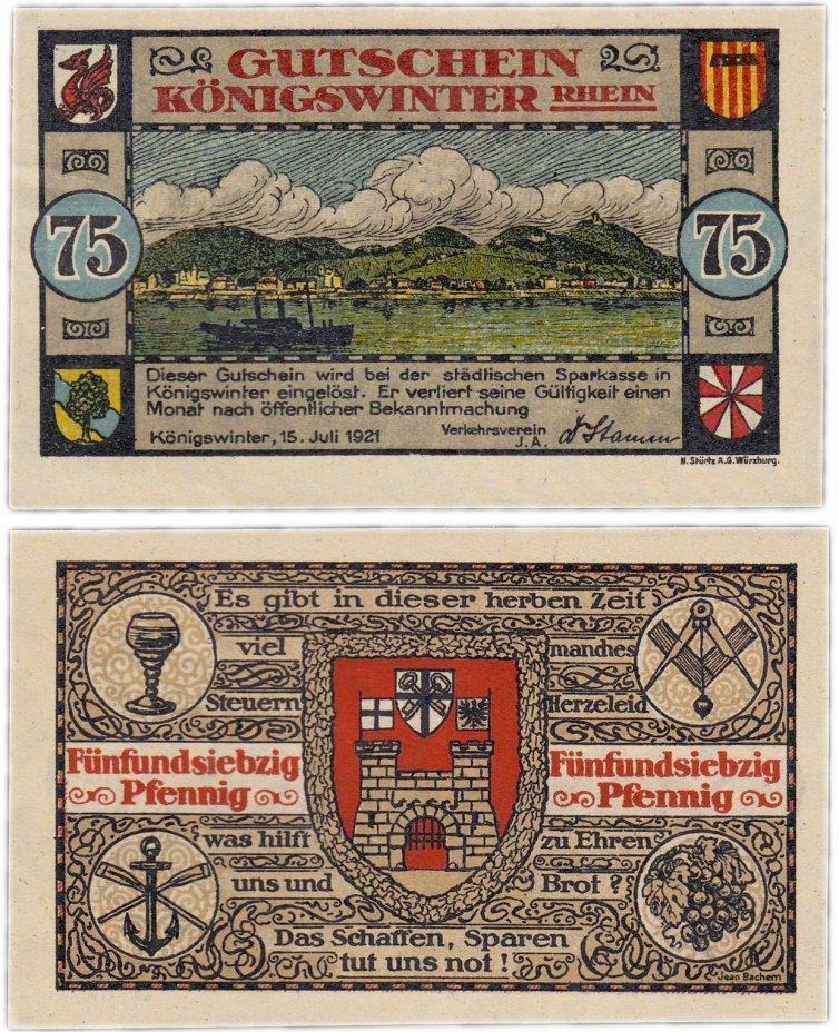 купить Германия (Рейнская провинция: Кёнигсвинтер) 75 пфеннигов 1921