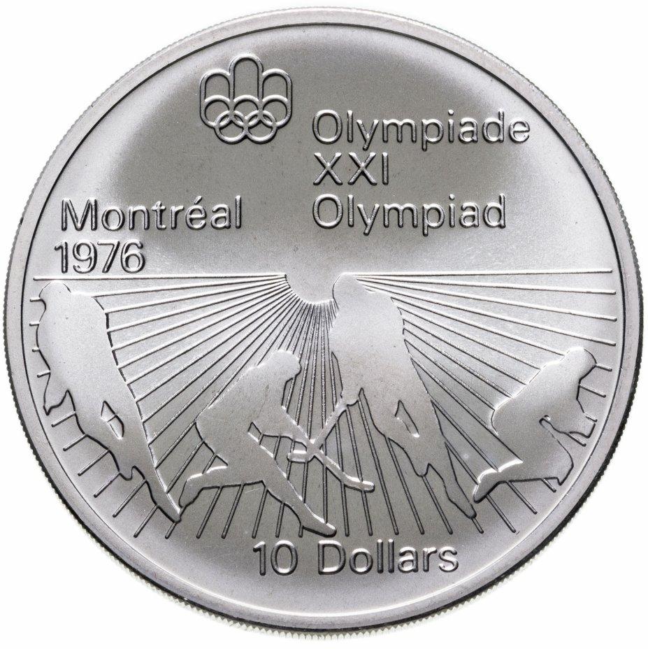 """купить Канада 10 dollars (долларов) 1976 """"XXI летние Олимпийские Игры, Монреаль 1976 - хоккей на траве"""""""