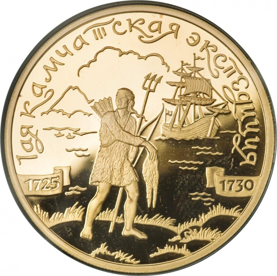 купить 100 рублей 2003 года СПМД охотник Proof