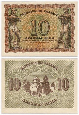 купить Греция 10 драхм 1944 (Pick 322)