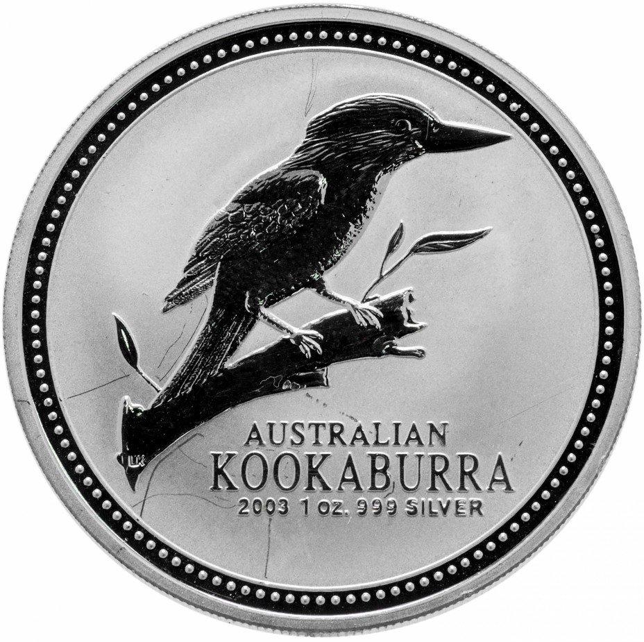 купить Австралия 1 доллар 2003 Калибри