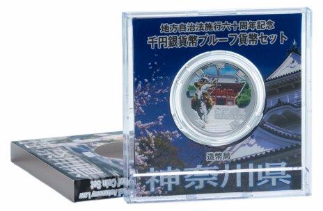 """купить Япония 1000 йен 2012 """"Канагава"""" серия """"47 префектур Японии"""""""