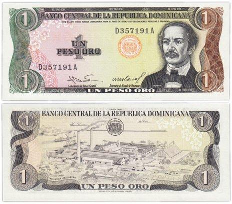 купить Доминиканская республика 1 песо 1984 (Pick 126a(2))