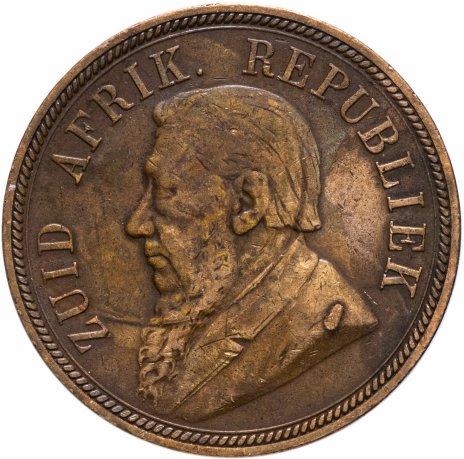 купить Южно-Африканская Республика (Трансвааль) 1 пенни 1898