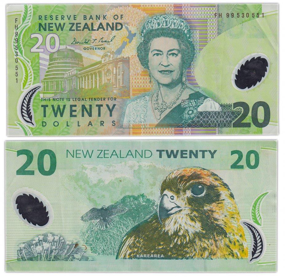 купить Новая Зеландия 20 долларов 1999 (Pick 187а) полимер