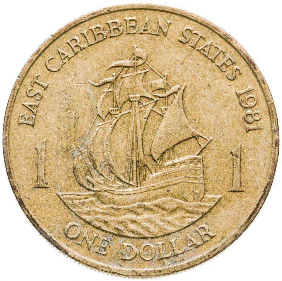 купить Восточные Карибы 1 доллар (dollar) 1981