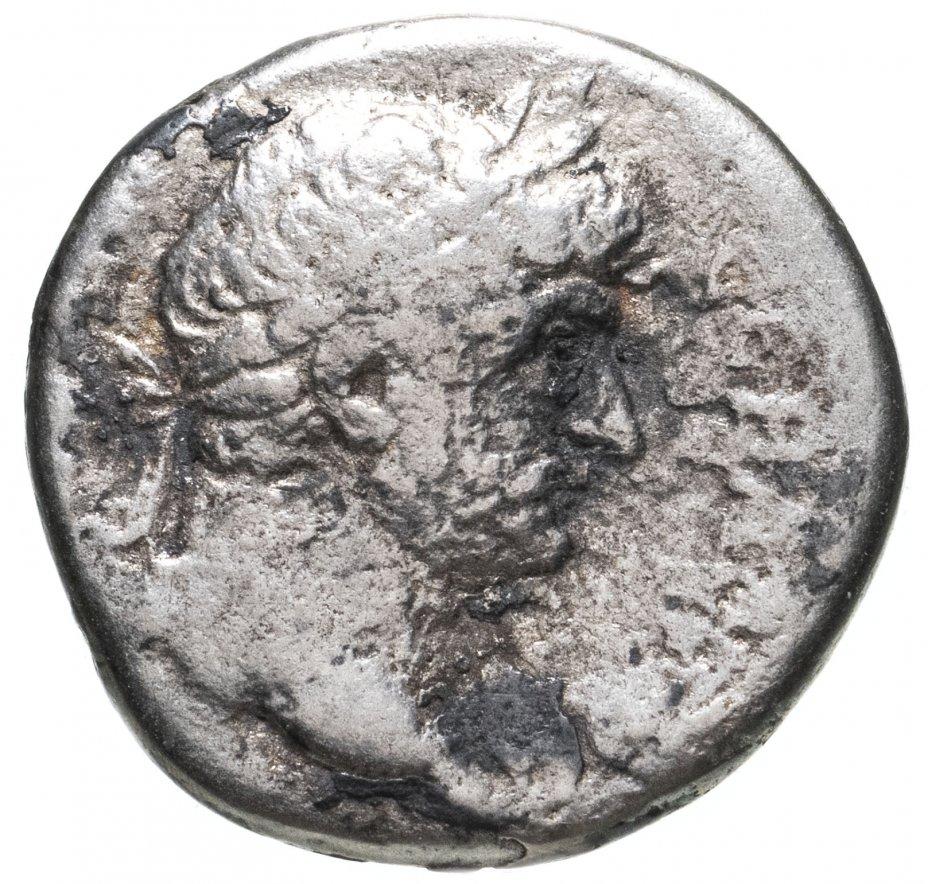 купить Римская империя, провинция Каппадокия, Адриан, 117-138 годы, Дидрахма.
