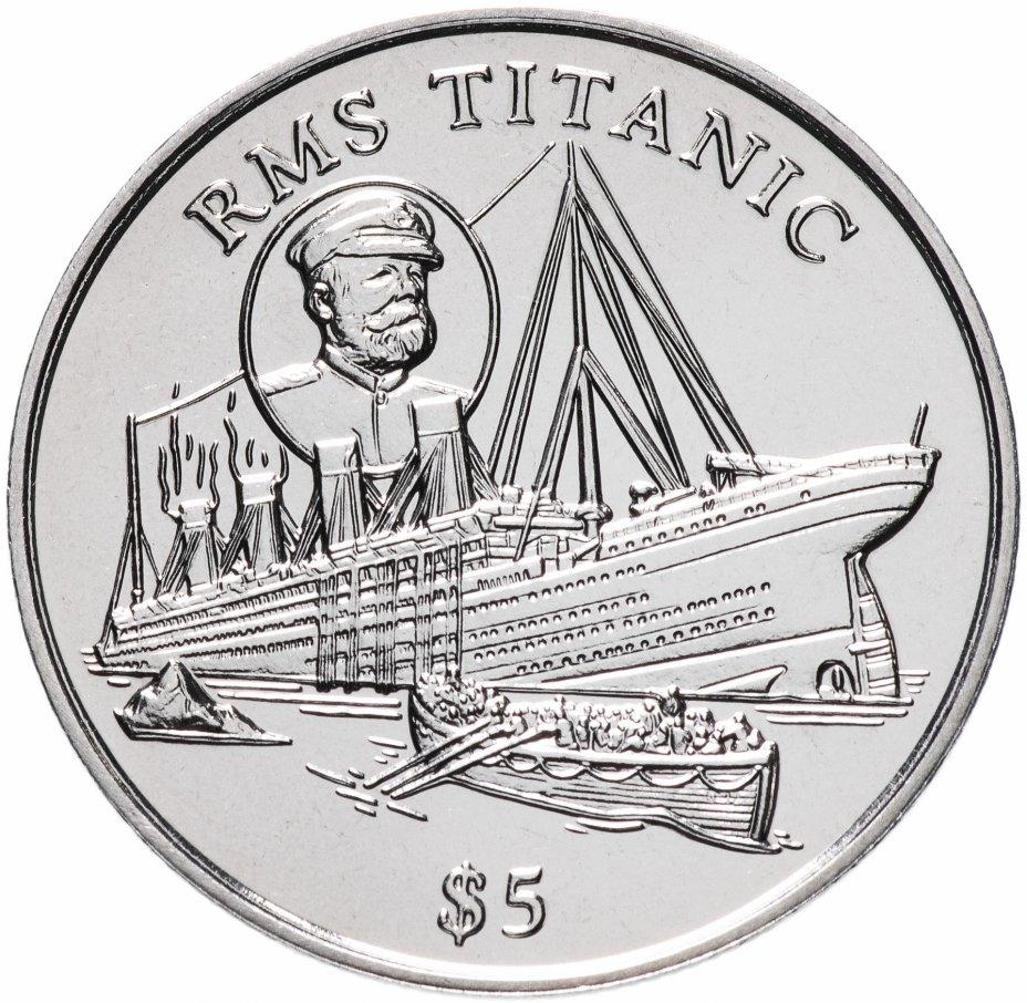 купить Либерия 5 долларов (dollars) 1998 Титаник