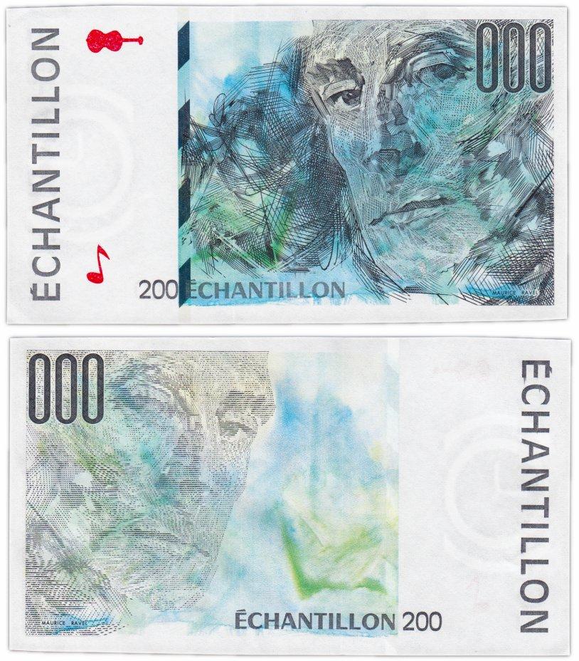 купить Франция  Тестовая банкнота  металлография