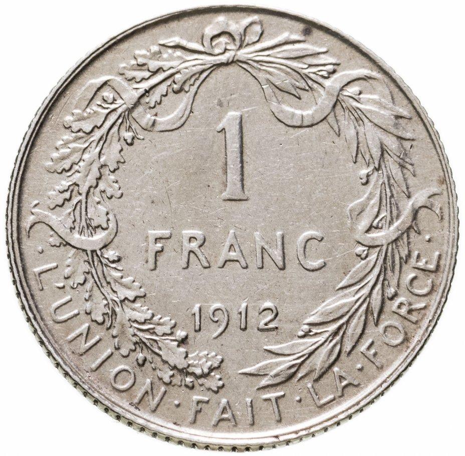 купить Бельгия 1 франк 1912