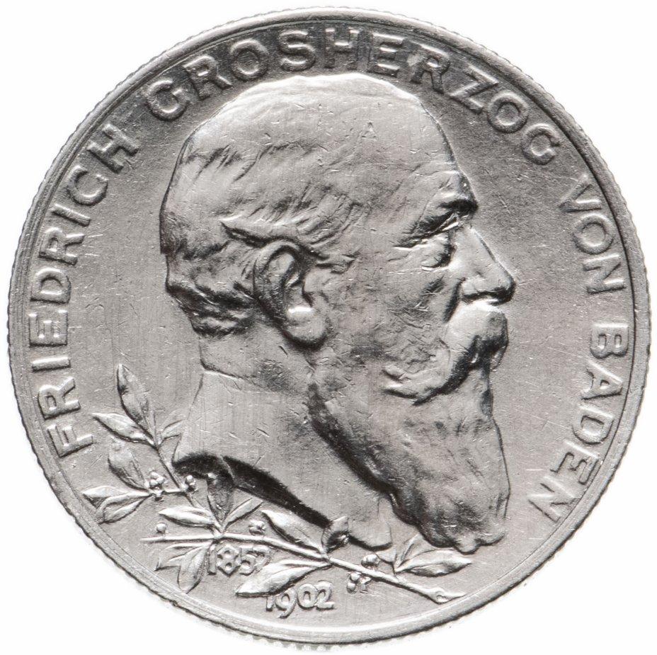 """купить Германия (Германская Империя) 2 марки 1902 """"50-летие правления Фридриха I"""", Баден"""