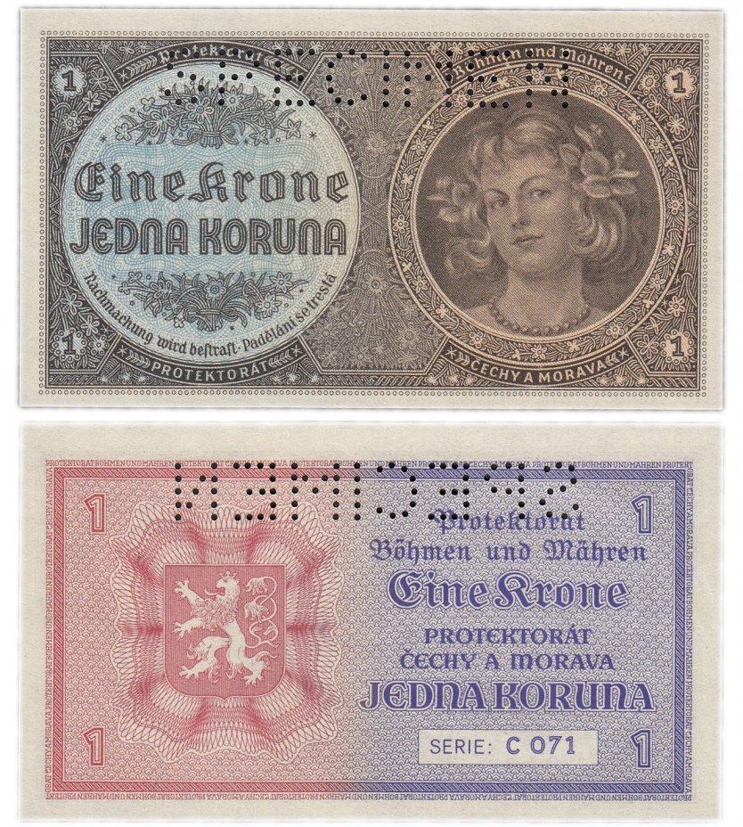 купить Богемия и Моравия 1 крона 1940 перфорация Specimen