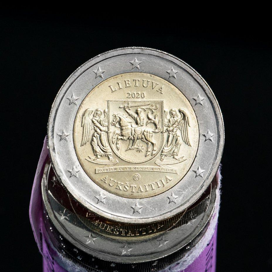 """купить Литва 2 евро 2020 серия """"Литовские этнографические регионы - Аукштайтия """""""