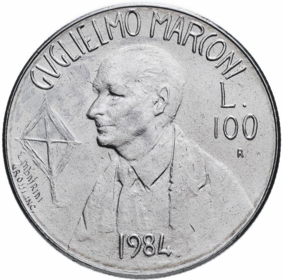 """купить Сан-Марино 100 лир 1984 """"Ученые"""""""