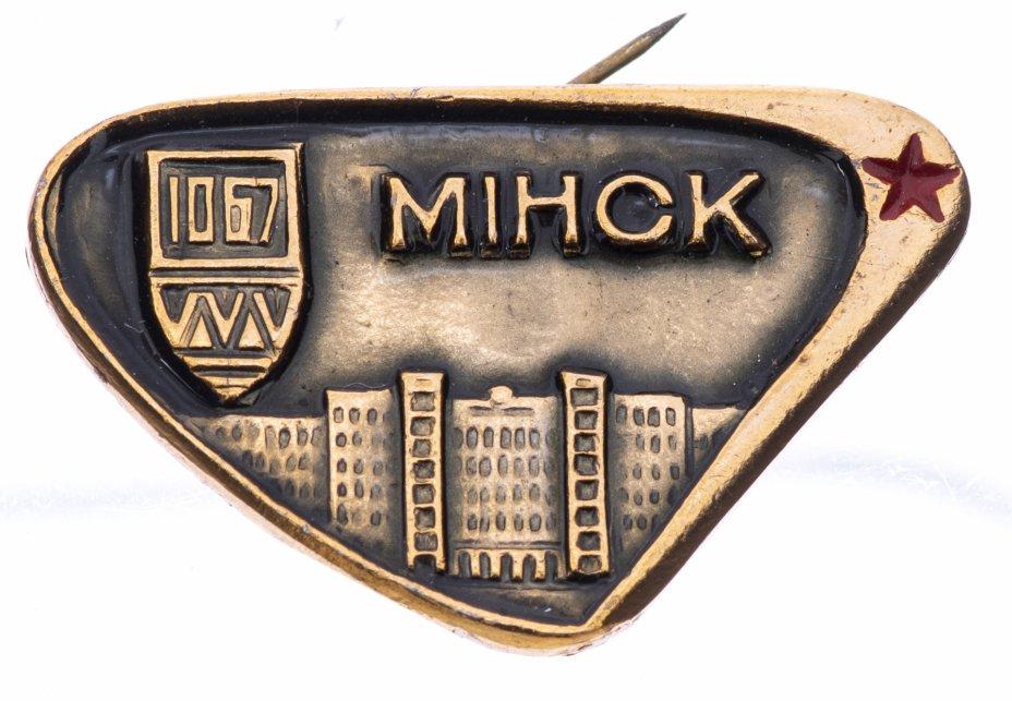 """купить Значок СССР """"Минск"""""""