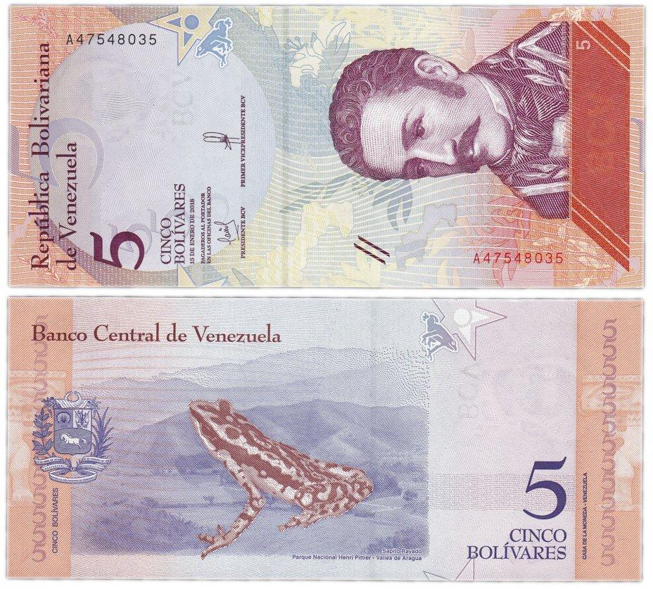 купить Венесуэла 5 боливар 2018 (Pick **)