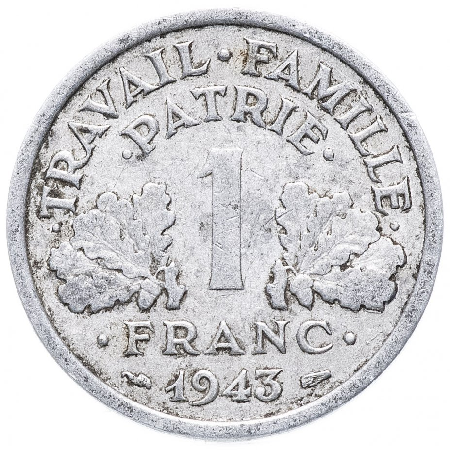 купить Франция 1 франк 1943 г.