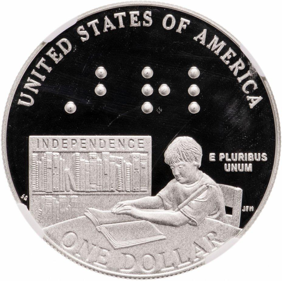 """купить США 1 доллар (dollar) 2009   """"200 лет со дня рождения Луи Брайля"""" (в слабе)"""