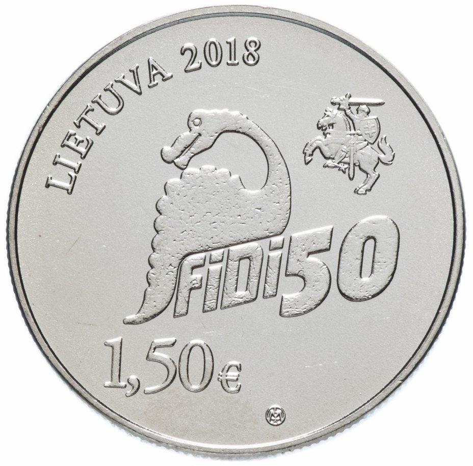 купить Литва 1,5 евро 2018 День физика