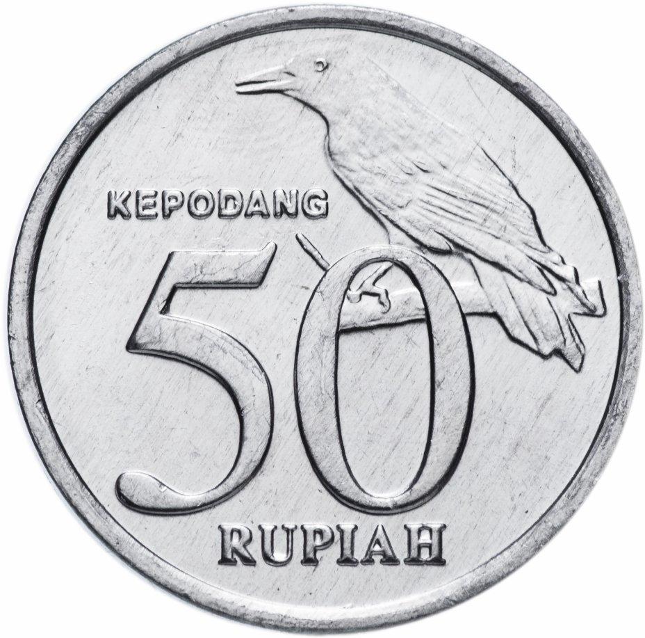 купить Индонезия 50рупий 1999