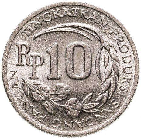 купить Индонезия 10 рупии (rupee) 1971