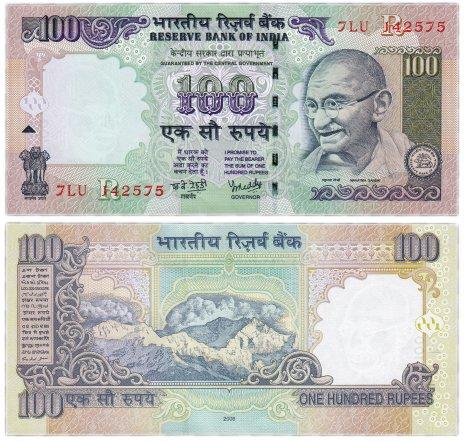 купить Индия 100 рупий 2006 (Pick 98h) Литера R