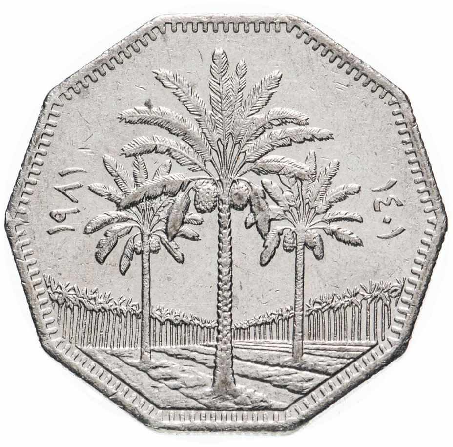 купить Ирак 1 динар (dinar) 1981