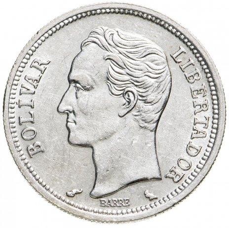 купить Венесуэла 1 боливар 1965