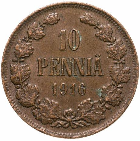 купить 10 пенни 1916, монета для Финляндии
