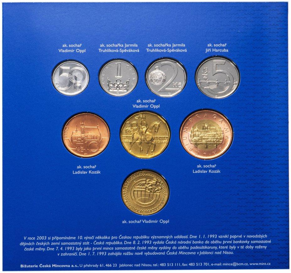 купить Чехия 2004 официальный набор из 7 монет и жетона в буклете
