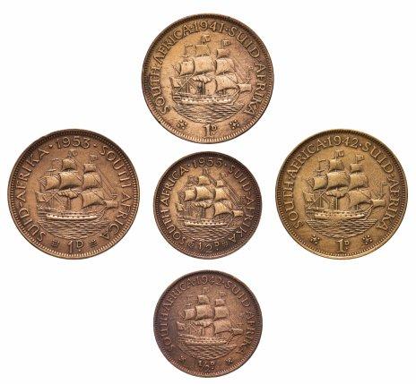 купить ЮАР набор из 5 монет 1941-1955
