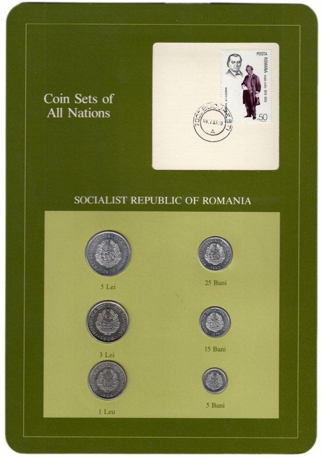 """купить Серия """"Наборы монет всех стран мира"""" - Румыния (набор из 6 монет и 1 марки в буклете)"""