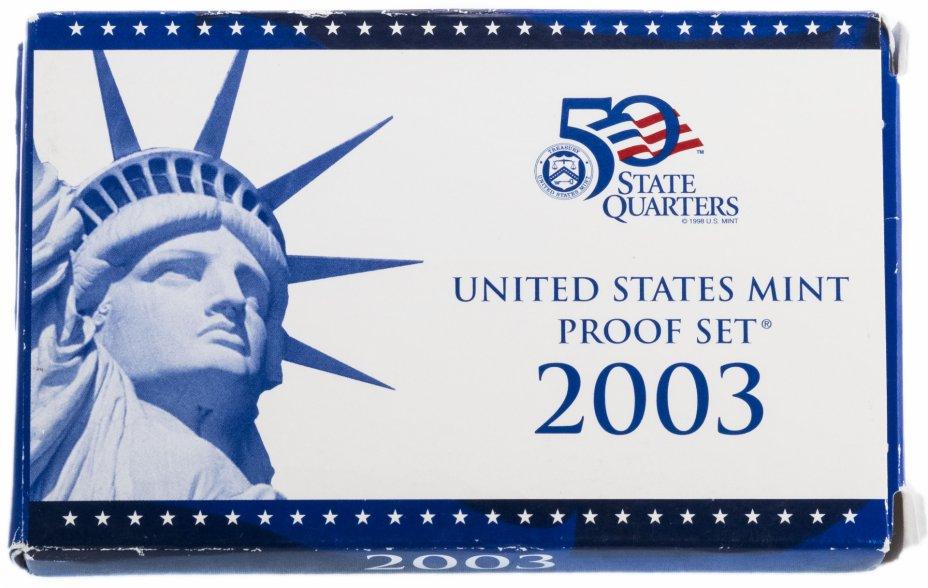 купить США набор монет 2003 S (10 монет)