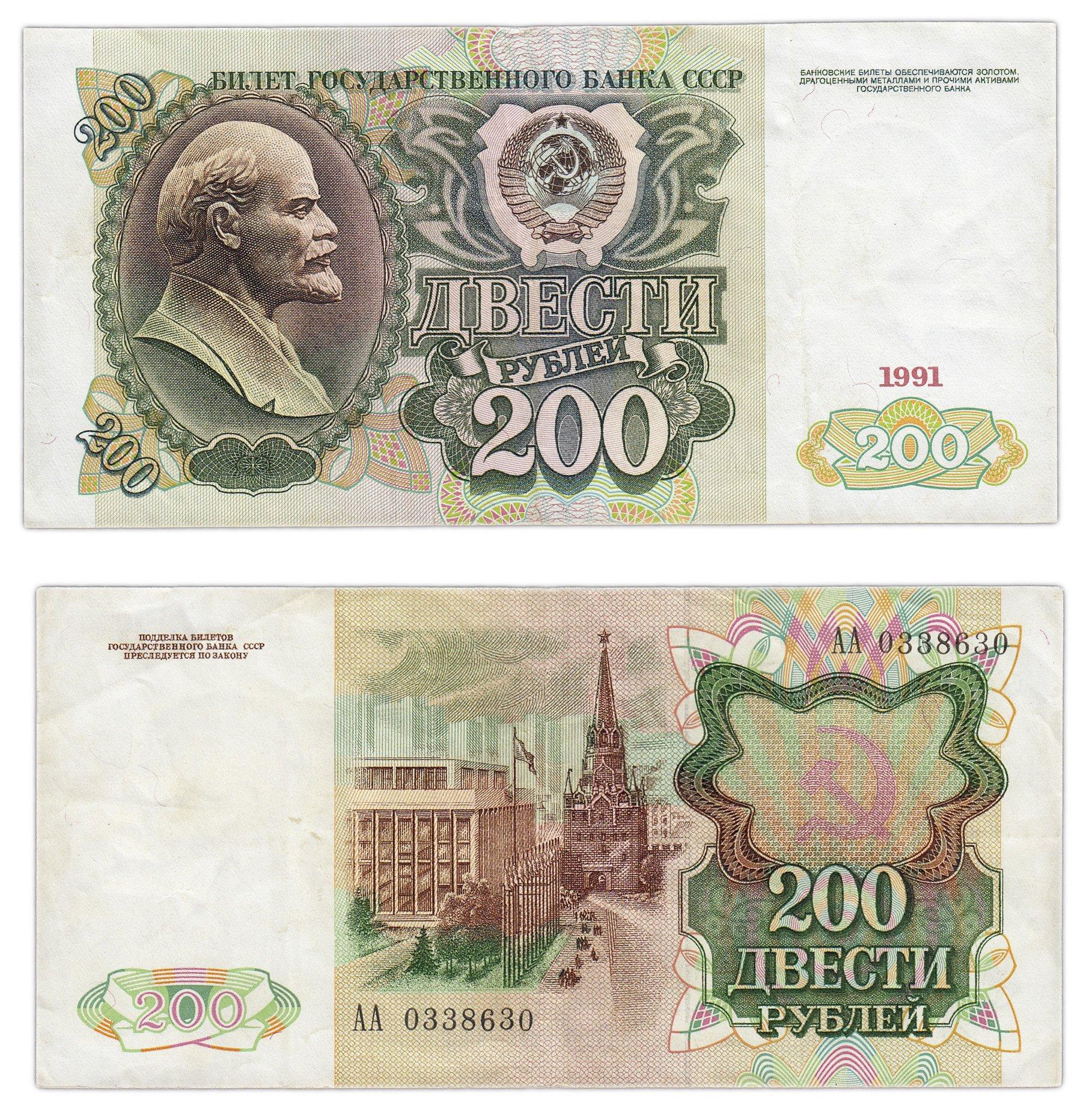 Где купить боны дешевле памятные монеты россии википедия