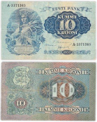 купить 10 КРОН 1937 Г. ЭСТОНИЯ
