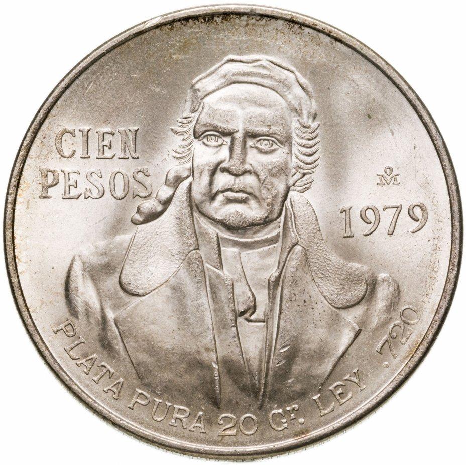 купить Мексика 100 песо (pesos) 1979