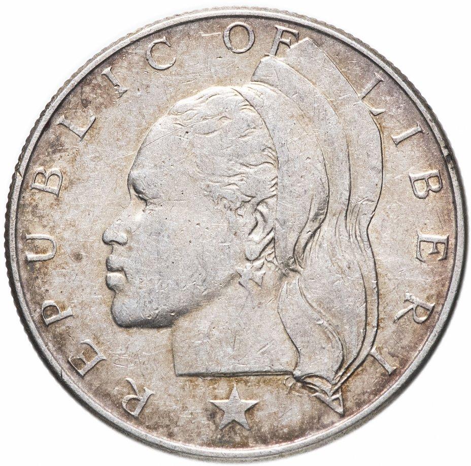 купить Либерия 50 центов (cents) 1960 года