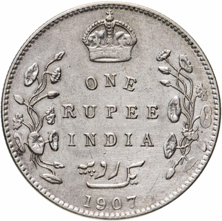 купить Индия (Британская) 1 рупия 1907