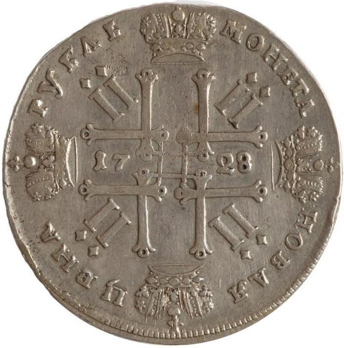 купить 1 рубль 1728 года 6 наплечников