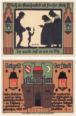 """купить Германия (Саксония: Глаухау) 75 пфеннигов 1921 """"Богатство и бедность"""" (436.2/B1/5)"""