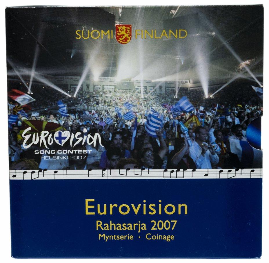 купить Финляндия полный годовой набор евро для обращения 2007 (8 штук, UNC, с жетоном Евровидение), в буклете