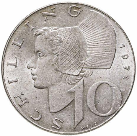 купить Австрия 10 шиллингов (shillings) 1971