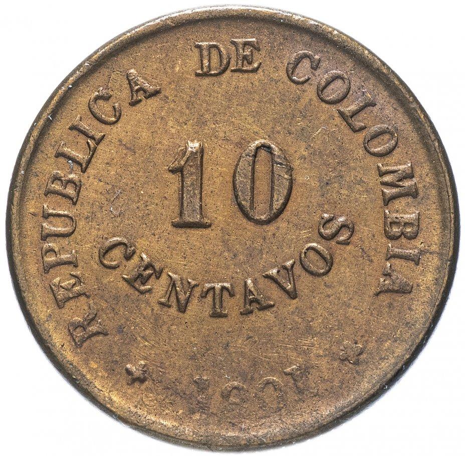 "купить Колумбия 10 сентаво (centavos) 1901 ""Лепрозорий"""