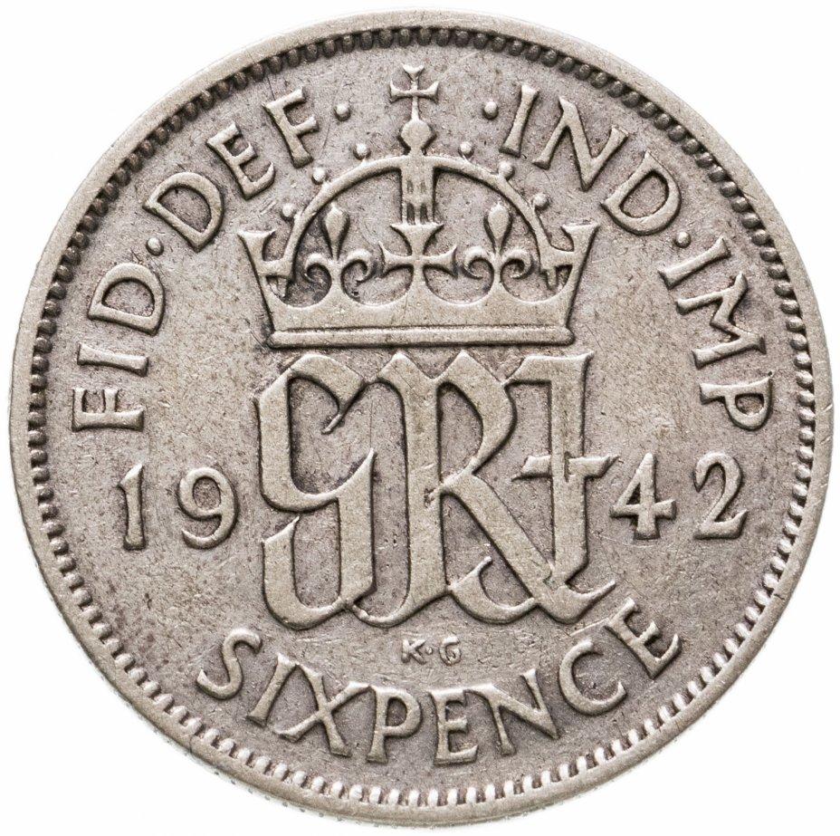 купить Великобритания 6 пенсов (pence) 1942