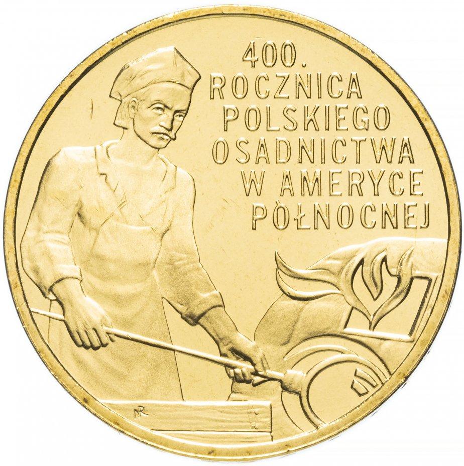 """купить Польша 2 злотых 2008 """"400 лет поляки в Америке"""""""